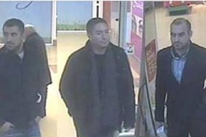 police appeal to speak to trio after frial oap is robbed in aldershot