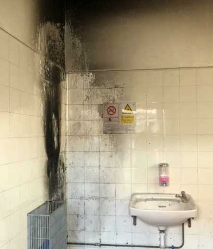 police are working on flushing out any suspects on toilet block fire