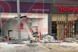 thieves make off cash machine in overnight raid gillingham