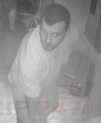 Cctv Released After Disturbance In West Malling