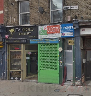 Man Charged After Haringey Armed Robbery